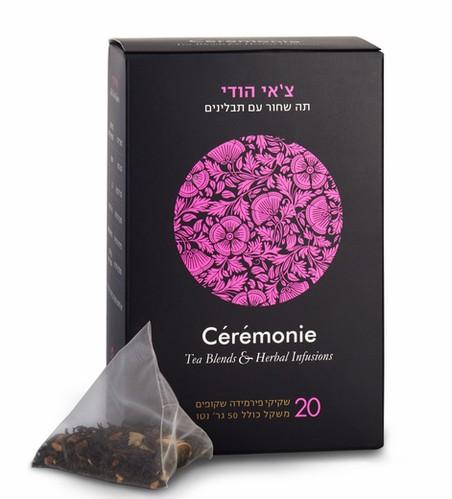 תה צ`אי הודי סרמוני