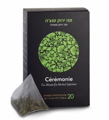 תה ירוק סנצ`ה סרמוני