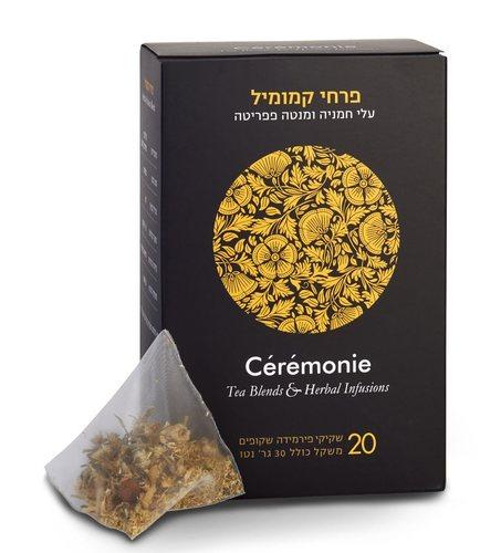 תה פרחי קמומיל סרמוני