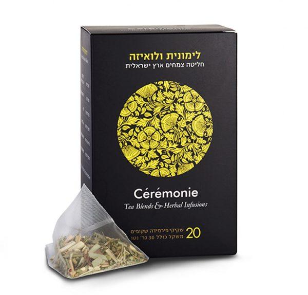 תה לימונית ולואיזה סרמוני