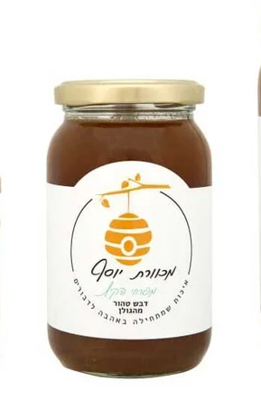 דבש מכוורת יוסף בינוני