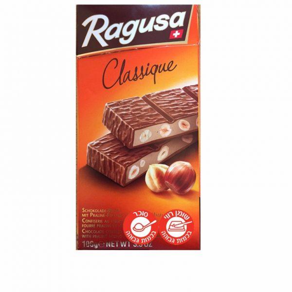 שוקולד רגוזה קלאסיק במלוי פרלין לוז