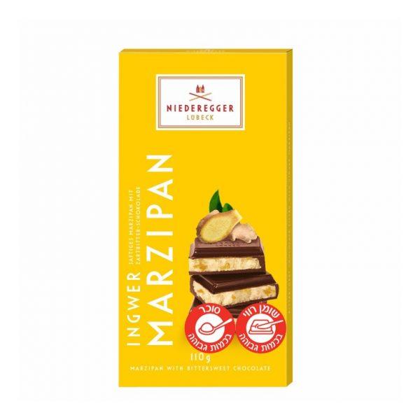 טבלאות שוקולד מריר ג`ינג`ר נידרגר