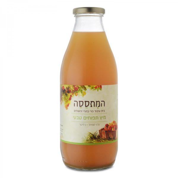 המתססה מיץ תפוחים אורגני