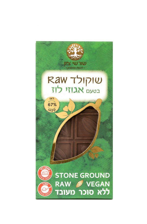 שוקולד אגוזי לוז RAW שורשי ציון