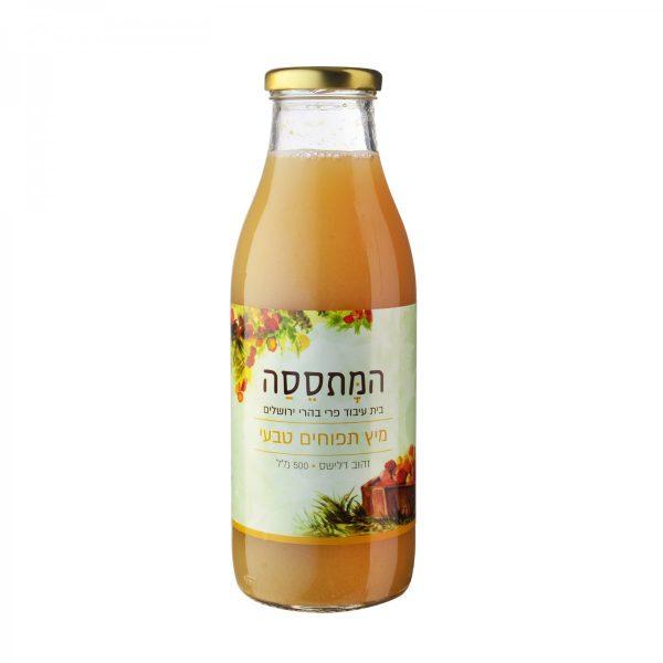 """מתססה מיץ תפוחים טבעי 500 מ""""ל"""